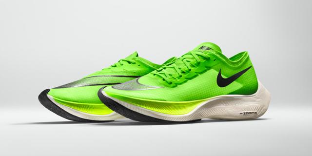Nike next