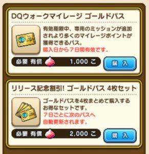 Dq 0921 11