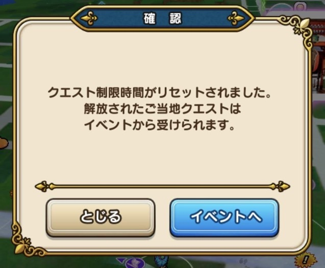 Dq 0923 4