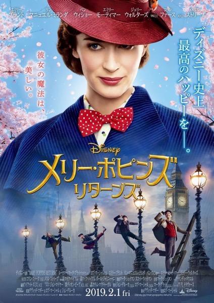 Movie 01