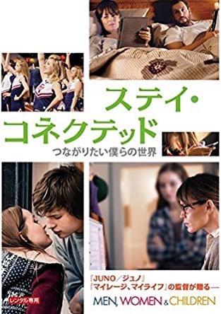 Movie 02