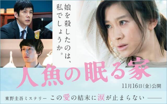 Movie 03