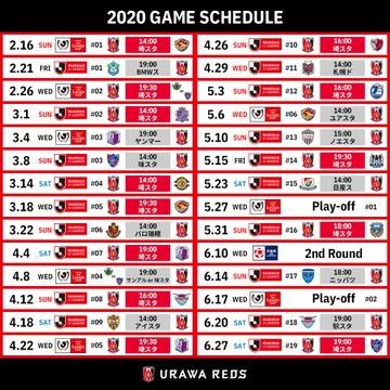 Urawa 2020 1